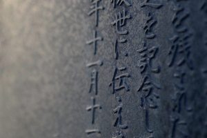 漢字が多いわかりにくい文章
